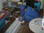15年老店平江区家用中央空调 柜机挂机清洗优惠