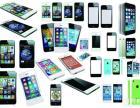 福州手机回收,二手手机回收 笔记本回收 平板回收