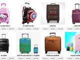 礼联工场 中国优秀轻工礼品生产企业联合定制机构