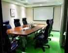 免水电物业费光谷高科大厦精装小型办公室出租