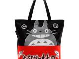 厂家供应 日式开心每一天快乐龙猫 休闲包包 单肩帆布包