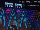 宿迁LED亮化照明公司、宿迁LED灯光照明设计、宿迁LED