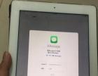 【搞定了!】:iPad4 16G 整机无拆修