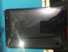 现场修复苹果Ipad外屏!苹果专业维修!