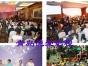 青岛商务会议活动照相,青岛会议团体合影拍摄照相