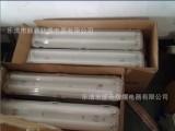 FAY-2*18W三防荧光灯,双管三防荧光灯,最便宜三防日光灯厂