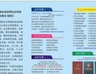河南省评中高级职称专著挂名主编副主编需要多少钱?