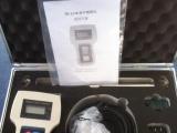 TD-1178手持式超声波测深仪