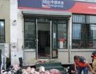 哈尔滨、哈西新区,申通快递招加盟商