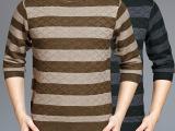 恒源祥秋冬新款男士羊毛衫中年商务纯色针织羊绒衫条纹圆领毛衣男
