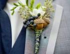 艺术插花高级班 理论花店营销管理 花材认识 花材养护