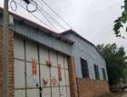 东鲁街道 刘马庄村 厂房仓库 1200平米