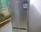 海尔冰箱BCD-182TCS