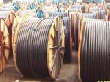 北京华远高科电缆西安公司
