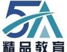 南昌学网络营销去哪里学好呢,来5A精品电脑学校,包学会!