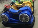 天蕊游乐厂家直销儿童碰碰车火星战车毛绒车恐龙电瓶车