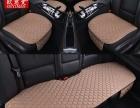 汽车坐垫新款单片棉麻座垫无靠背三件套透气防滑免绑四季通用座垫