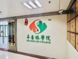廣州傳統中醫針灸培訓 中醫藥大學教授臨床理論實操教學