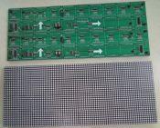 LEDF双色点阵高亮单元板模组