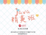 苏州暑期哪里有Java培训班基础的Java语法如何学习