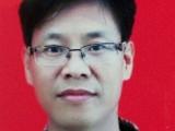 中山民事律师事务所 民事诉讼咨询 离婚 交通事故 债务纠纷