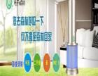 广州电子e森林过滤式空气净化器电子e森林净化器通风除尘好实