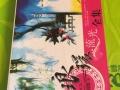 武侠 玄幻 言情 杂志