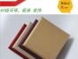 惠州审讯室阻燃软包工厂-全方位一站式优质服务