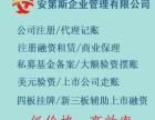 南京注册售电公司需要准备什么