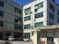 沙井大王山一楼700平标准厂房招租