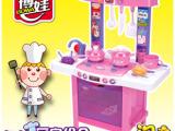 升级魔幻厨房玩具儿童过家家仿真厨房 餐具组合套装 女生做饭厨具