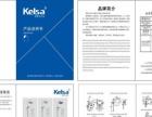 常州设计产品说明书、参展画册产品拍摄包装LOGO