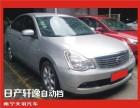 南宁天羽汽车租赁:小轿车 面包车自驾 代驾 包车均可