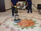 太阳宫洗地毯 太阳宫附近洗地毯 朝阳地毯清洗公司