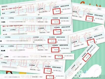 杭州宁波七大员+技工+特种工+三类人员
