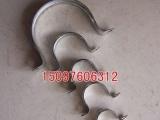 马鞍卡专业生产、马鞍卡规格、马鞍卡批发