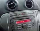 福特蒙迪欧2007款 蒙迪欧致胜 2.3 自动 时尚型 车身厚重