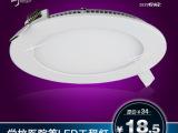 侧面发光2835超亮 省电120mm大 压铸全铝超薄LED面板灯