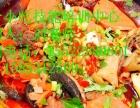 小吃培训烧烤肉夹馍鸡蛋灌饼烤羊腿小火锅麻辣烫冒菜麻辣香锅油条