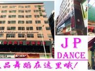 宝安福永hiphop舞蹈培训 福永街舞培训班