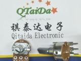 厂家供应R1610N假开关电位器 收音机音响功放调音电位器