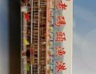 北京专业定制大盘纸擦手纸小卷卫生纸