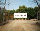 南百旺生态文化园