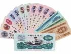 武汉回收收购钱币纪念币纪念钞金银币邮票银元古钱老钱