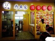 早餐包子店加盟,小投资中式快餐,2018周年庆东北优惠招商