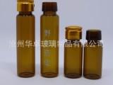 沧州华卓供应10ml棕色C型口口服液瓶 管制玻璃瓶 规格齐全