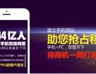 北塘网站建设公司,北塘做网站的公司,北塘网站设计公司