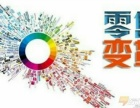 北京微商代理系统哪家比较便宜?