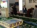 华东地区规模樶大的皮革专业市场,当地皮革城产业支撑