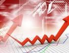 股票开户佣金万1.2含规费全国较低北京利尔股票?